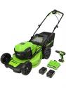 Deals List: Greenworks 10.5 Amp 14-Inch Electric Chainsaw, 20222