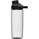 Deals List: CamelBak Chute Mag BPA Free Water Bottle 20oz