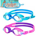 Deals List: 2-Pack OMERIL Kids Swim Goggles