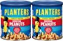 Deals List: 2-Count Planters Cocktail Peanuts 16Oz