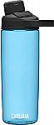 Deals List: 20-oz CamelBak Chute Mag BPA-Free Water Bottle (True Blue)