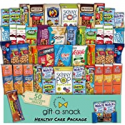 Deals List: Healthy Snack Box Variety Pack Care Package 50 Count