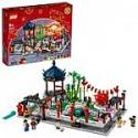 Deals List: LEGO Spring Lantern Festival 80107 Collectible Lunar New Year Toy