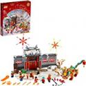 Deals List: LEGO Merchandise Valentine's Bear 40379