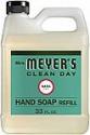 Deals List: Mrs. Meyer's Clean Day Dishwashing Liquid Dish Soap, Cruelty Free Formula, Honeysuckle Scent, 16 oz - Pack of 3