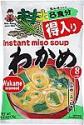Deals List: 6.21-oz Miko Brand Instant Wakame Miso Soup (8 Servings)
