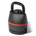 Deals List: Bowflex SelectTech 840 Adjustable Kettlebell