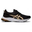 Deals List: Asics Women's Gel-Kumo Lyte 2 Running Shoes