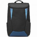 Deals List: Lenovo IdeaPad Gaming 15.6-inch Backpack