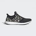 Deals List: Adidas Ultraboost DNA Zebra Shoes