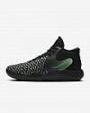 Deals List: Nike Men's KD Trey 5 VIII Basketball Shoes