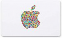 Deals List: $50 Apple Gift Card Email Delivery + $5 Amazon Credit