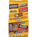 Deals List: SNICKERS & M&MS Peanut & Peanut Butter Lovers Variety Mix