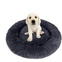 Deals List: NIBESSER Dog Calming Bed Donut Dog Bed