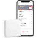 Deals List: SwitchBot Hub Mini Smart Remote W0202200