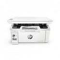 Deals List: HP LaserJet Pro M28W Wireless All-in-One Monochrome Laser Printer