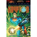 Deals List: Superman: The Many Worlds of Krypton Kindle Edition