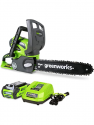 Deals List: Greenworks 40V (150 MPH) Cordless Leaf Blower, 2.0Ah Battery and Charger Included 24252