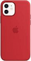 Deals List: Apple Silicone Case with MagSafe (for iPhone 12 and iPhone 12 Pro)