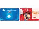 Deals List: $50 PlayStation Store GC + $50 Nintendo eShop GC Digital